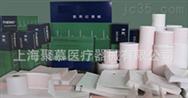 日本光电监护仪记录纸