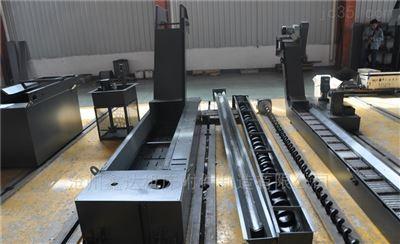 XDXP-72/生产厂家天津津上机床排屑链板