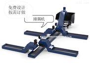 供应竞技宝刨台镗床链板排屑机