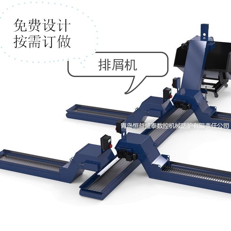 定做型号齐全机床专用排屑机寿命长质量优