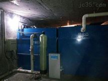 矿山污水处理装置