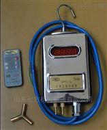 GPY0.1C矿用差压传感器
