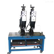非标双头超声波塑焊机