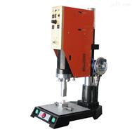 20K(1800W)一体式标准型超声波塑焊机