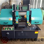 广纳GZ4228金属带锯床厂家直销