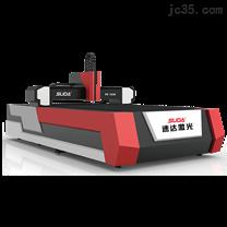 金属激光切割机1325-500W