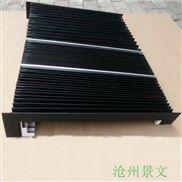 天津机床导轨风琴防护罩厂家价格
