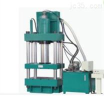YQ32-100T三梁四柱液压机