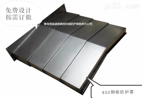 台湾高明KMC-628M加工中心原装钢板防护罩