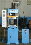 200KN 热成型液压机
