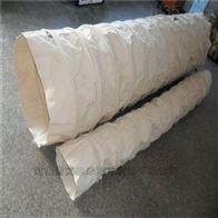 自定耐磨帆布粉尘输送伸缩软连接厂家定做价