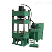 200吨四柱三梁液压机