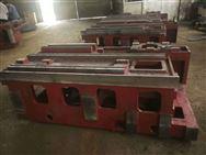 机床铸件价格 大型灰铁树脂砂床身铸件