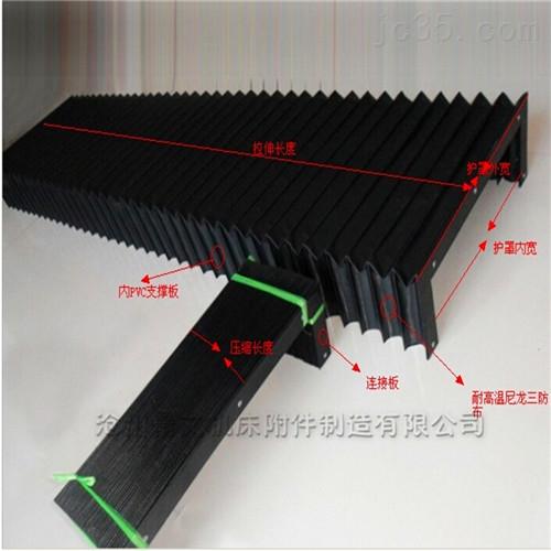 耐酸碱防尘风琴防护罩优质供应商