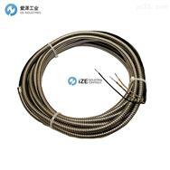 METRIX高温电缆4850-020