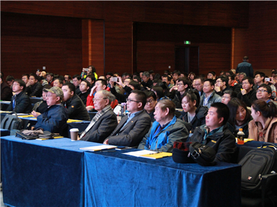 第三届《智能制造与高端数控机床创新》高级研修班成功举办