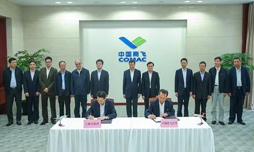 航空制造业将成上海新亮点 2020年产值或达500亿