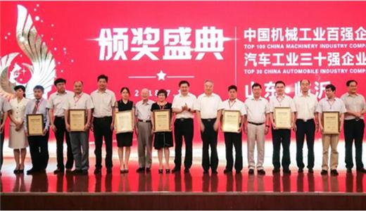 济南二机床连续十年入选中国机械工业百强