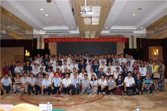 广东省模具工业协会第八届一次会员代表大会暨理事会隆重召开