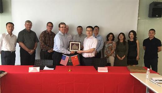 马思特液体解决方案宣布在中国太仓投资新润滑油工厂