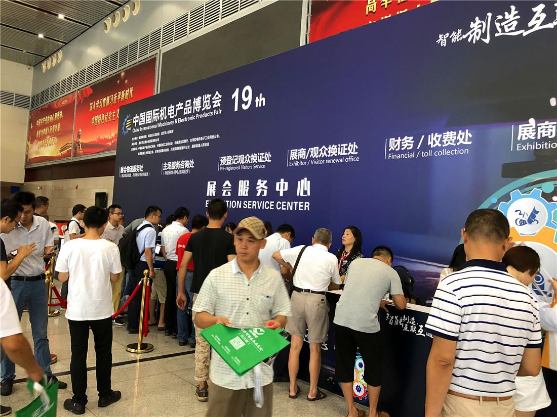 武汉机床展第一天 机床商务网带您走进现场