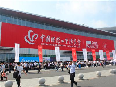 第20届中国国际工业博览会人气火爆 观众情绪高涨