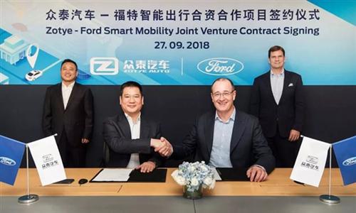 福特與眾泰合戰中國網約車市場