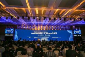 2018世界智能制造大会 -- 李平:两点核心技术推动工业互联网持续发展