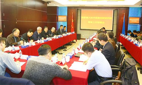 国机集团将牵头组建国家重大技术装备创新研究院