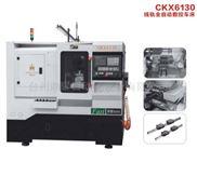 CKX6130-线轨数控车床