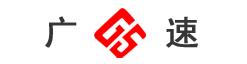 滕州市广速乐虎国际现金娱乐平台平台有限乐虎游戏官网