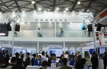 第十届中国竞技宝竞技宝下载展览会之西门子纪录片