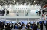 第十届中国数控机床展览会之西门子纪录片