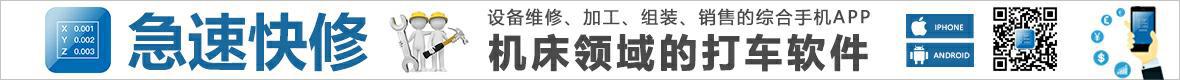 上海哲宏機器人自動化有限公司