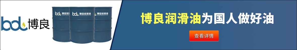 上海潔瑤潤滑科技有限公司