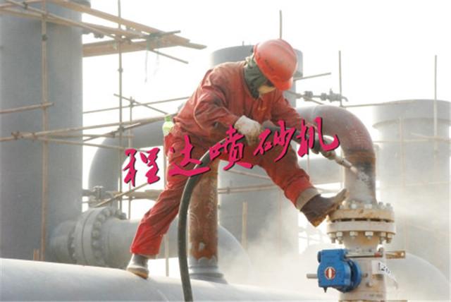 钢结构除锈剂清理步骤繁多,使用时间较长,除锈效率略低且有环境