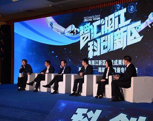 机器人行业李泽湘谈长沙如何抓住智能制造机遇