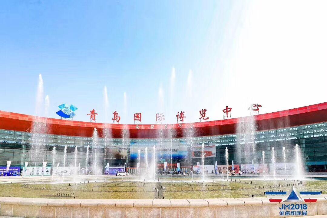 莱震灯具中高端照明产品亮相青岛国际机床展览会