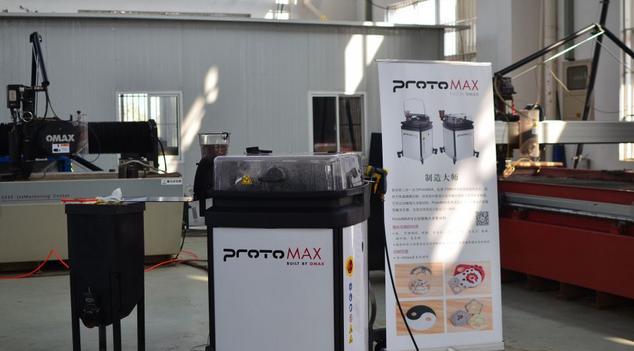 小型水刀一体机ProtoMAX水刀
