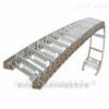 TL95打孔式鋼鋁拖鏈河北廠家定做