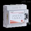 消防设备电源监控装置