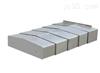 密封伸缩导轨钢板式机床防护罩