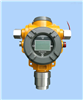 承德安防仪器 氨气报警器 泄露浓度检测仪